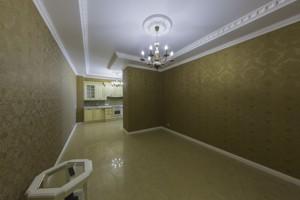 Квартира L-25473, Коновальца Евгения (Щорса), 32г, Киев - Фото 13