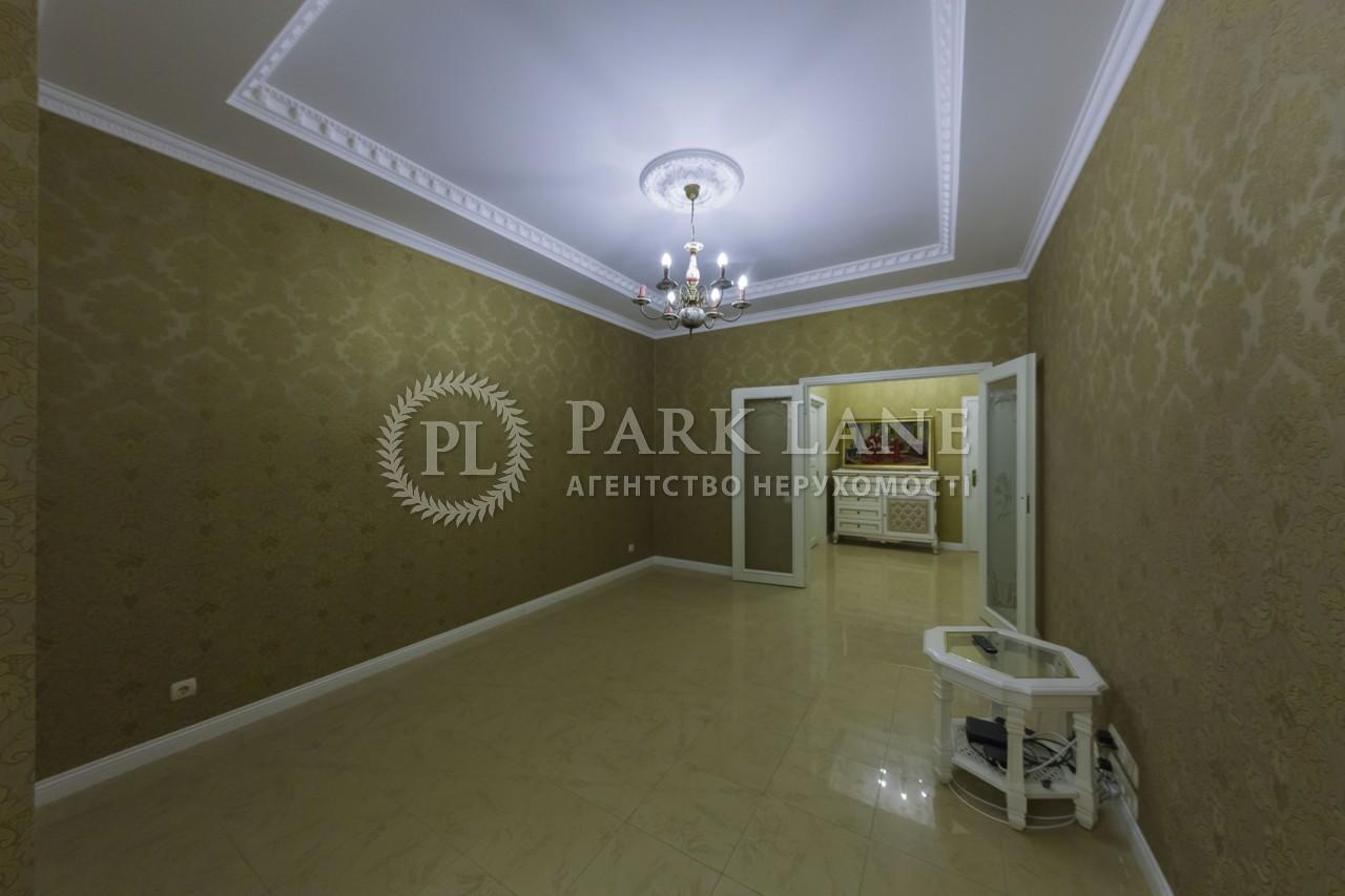 Квартира L-25473, Коновальца Евгения (Щорса), 32г, Киев - Фото 14