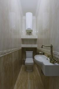 Квартира L-25473, Коновальца Евгения (Щорса), 32г, Киев - Фото 16