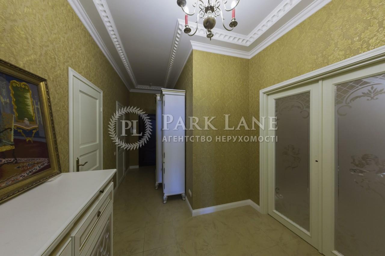 Квартира L-25473, Коновальца Евгения (Щорса), 32г, Киев - Фото 17