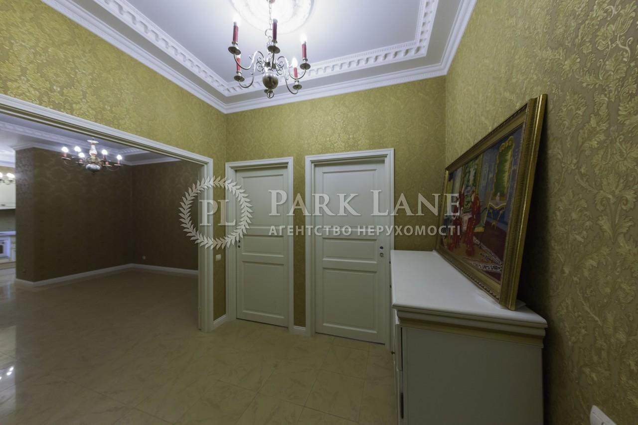 Квартира L-25473, Коновальца Евгения (Щорса), 32г, Киев - Фото 18