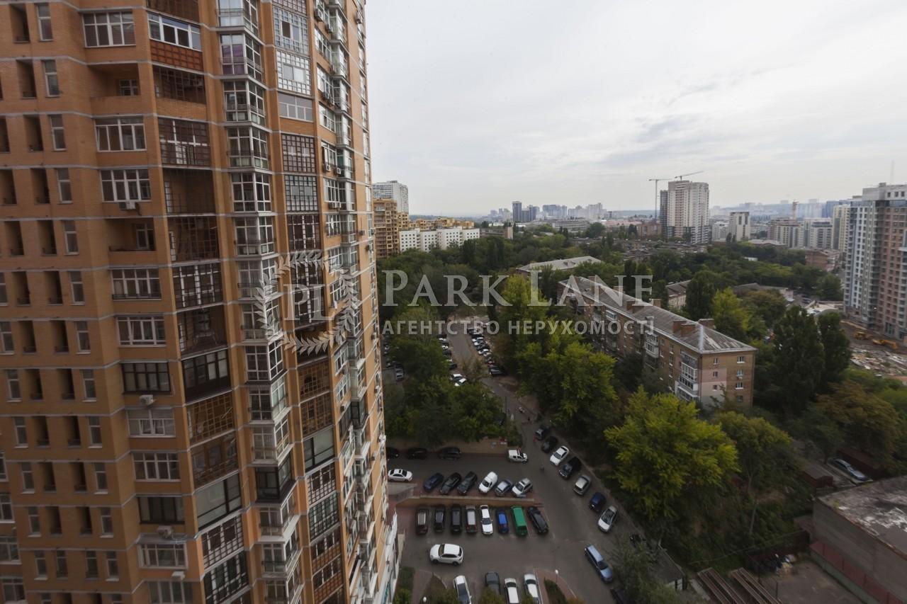 Квартира L-25473, Коновальца Евгения (Щорса), 32г, Киев - Фото 19