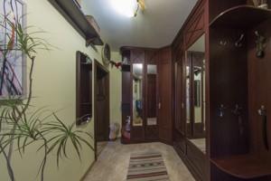 Квартира B-97378, Франко Ивана, 24а, Киев - Фото 24