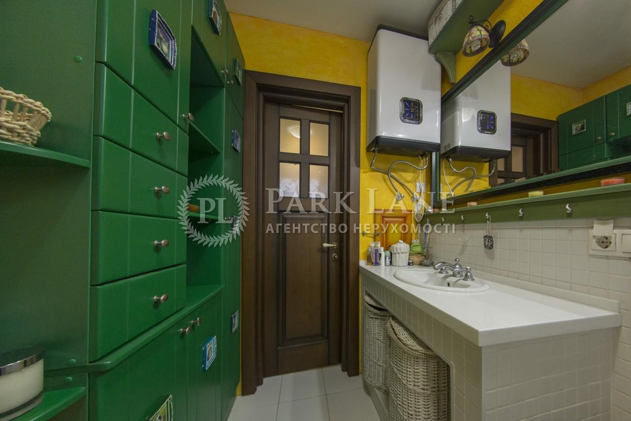 Квартира B-97378, Франко Ивана, 24а, Киев - Фото 19
