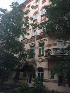Квартира Z-340400, Станиславского, 3, Киев - Фото 2