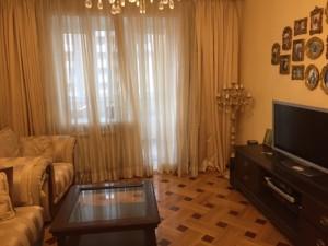 Квартира B-97653, Вишняківська, 13, Київ - Фото 8