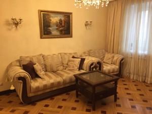 Квартира B-97653, Вишняківська, 13, Київ - Фото 6