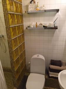 Квартира B-97653, Вишняківська, 13, Київ - Фото 12
