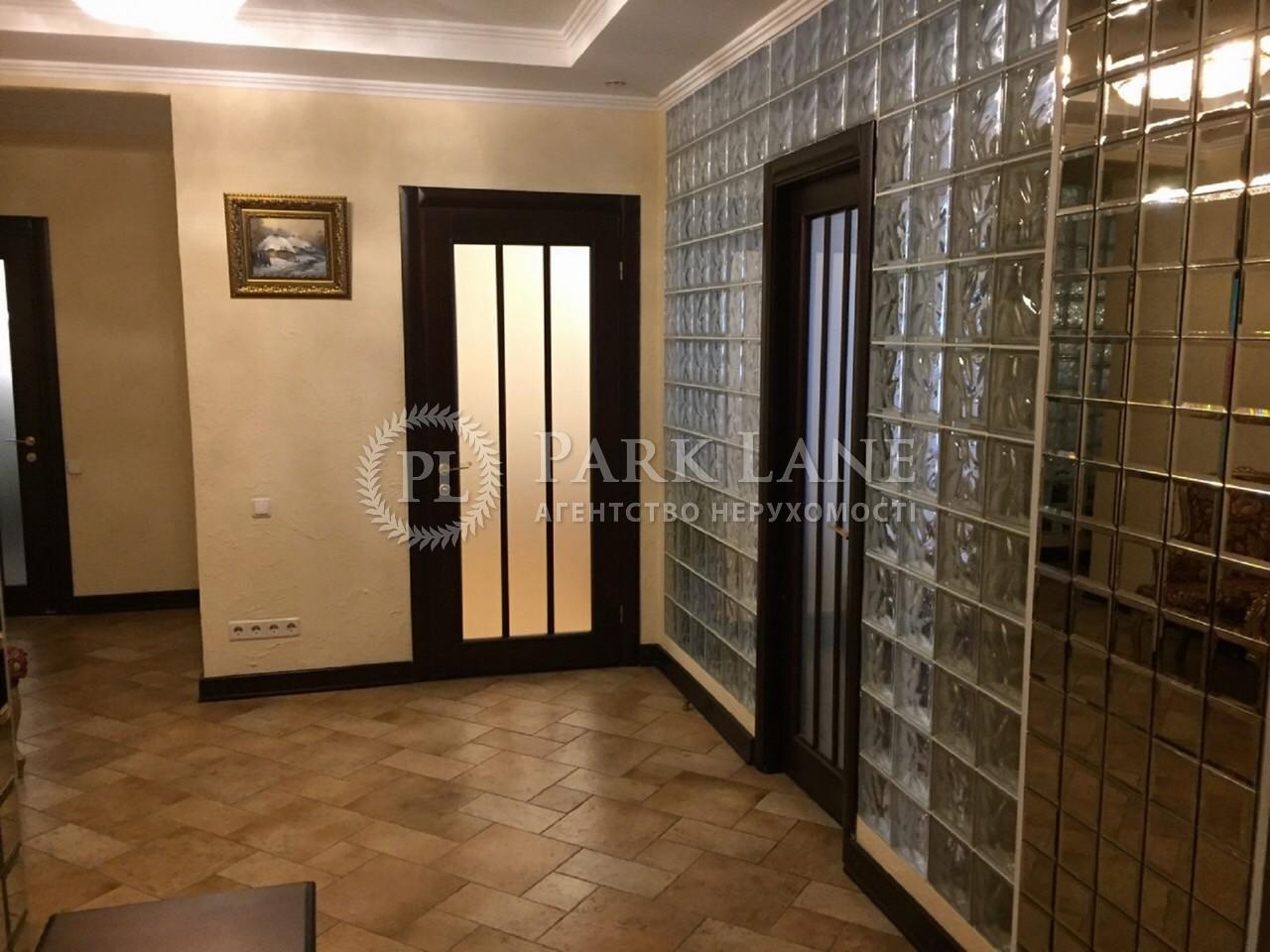 Квартира ул. Вишняковская, 13, Киев, B-97653 - Фото 11
