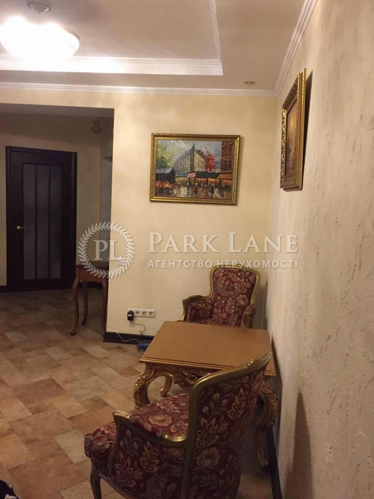 Квартира ул. Вишняковская, 13, Киев, B-97653 - Фото 12
