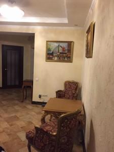 Квартира B-97653, Вишняківська, 13, Київ - Фото 15