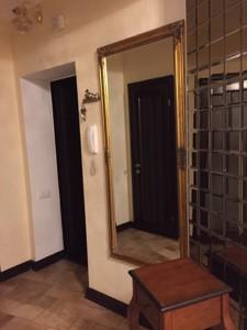Квартира B-97653, Вишняківська, 13, Київ - Фото 20