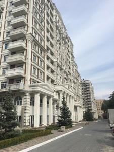 Квартира K-29537, Максимовича Михаила (Трутенко Онуфрия), 24а, Киев - Фото 3
