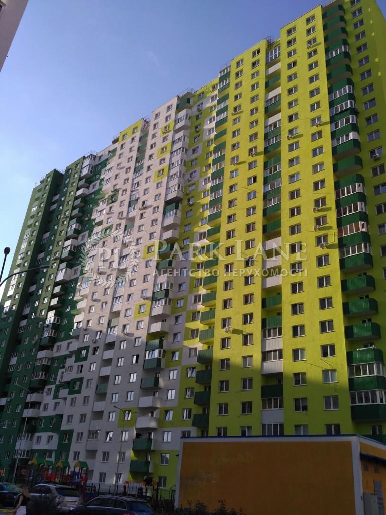 Квартира B-95693, Ломоносова, 36б, Киев - Фото 1