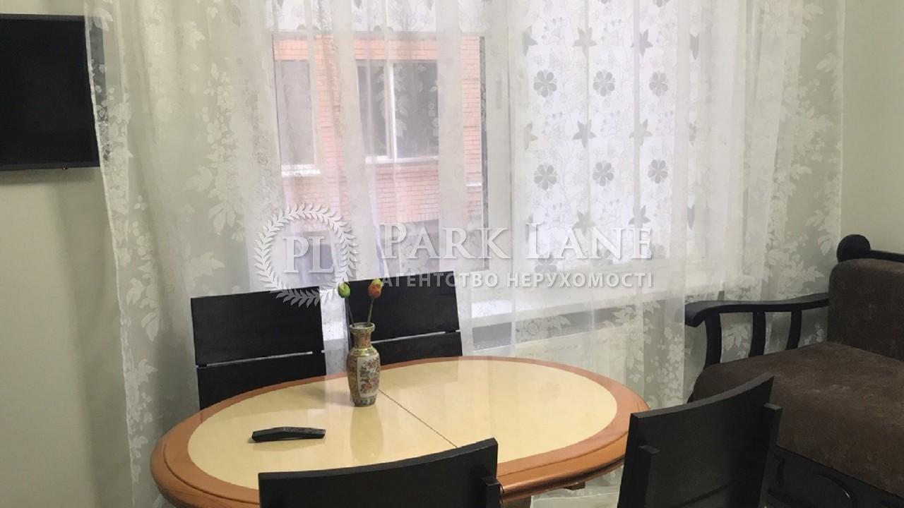 Квартира Z-373340, Гоголевская, 47, Киев - Фото 8