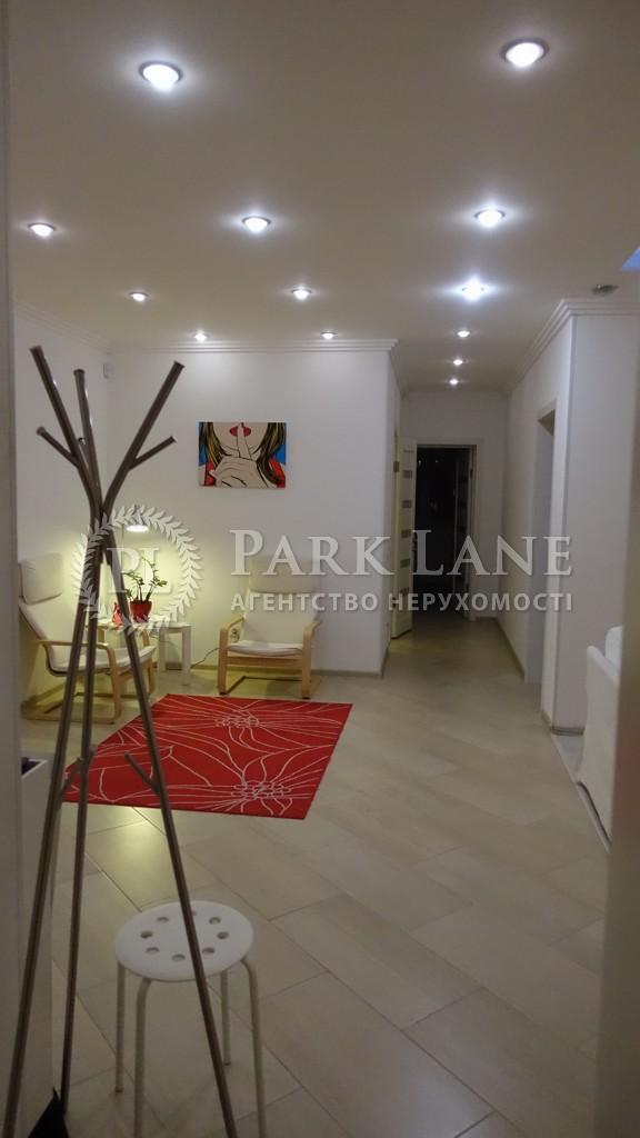 Квартира вул. Мишуги О., 12, Київ, I-29174 - Фото 19
