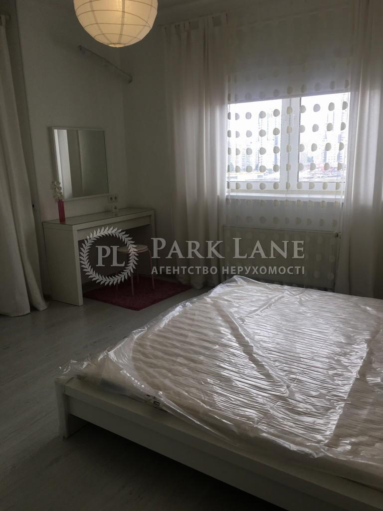 Квартира вул. Мишуги О., 12, Київ, I-29174 - Фото 11