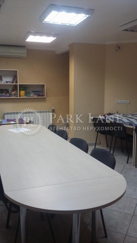 Квартира вул. Франка Івана, 4, Київ, Z-646710 - Фото 5