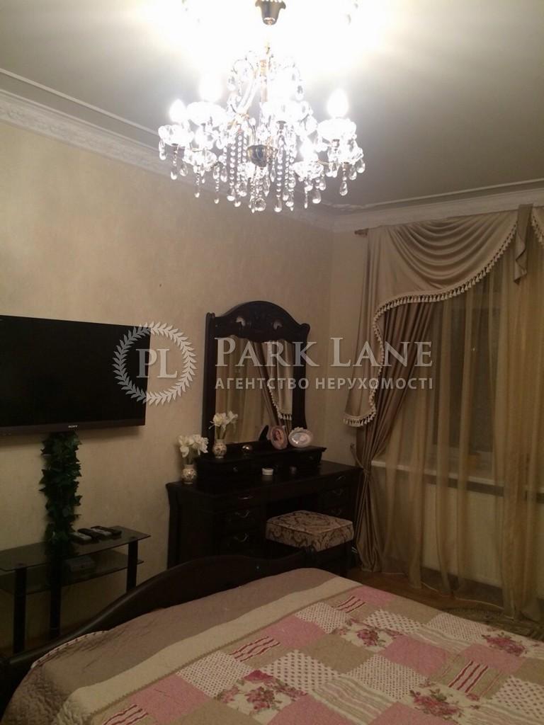 Квартира ул. Дмитриевская, 48г, Киев, Z-367797 - Фото 11