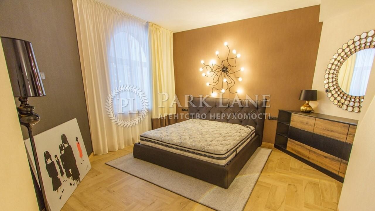 Квартира Z-397770, Черновола Вячеслава, 29а, Киев - Фото 9