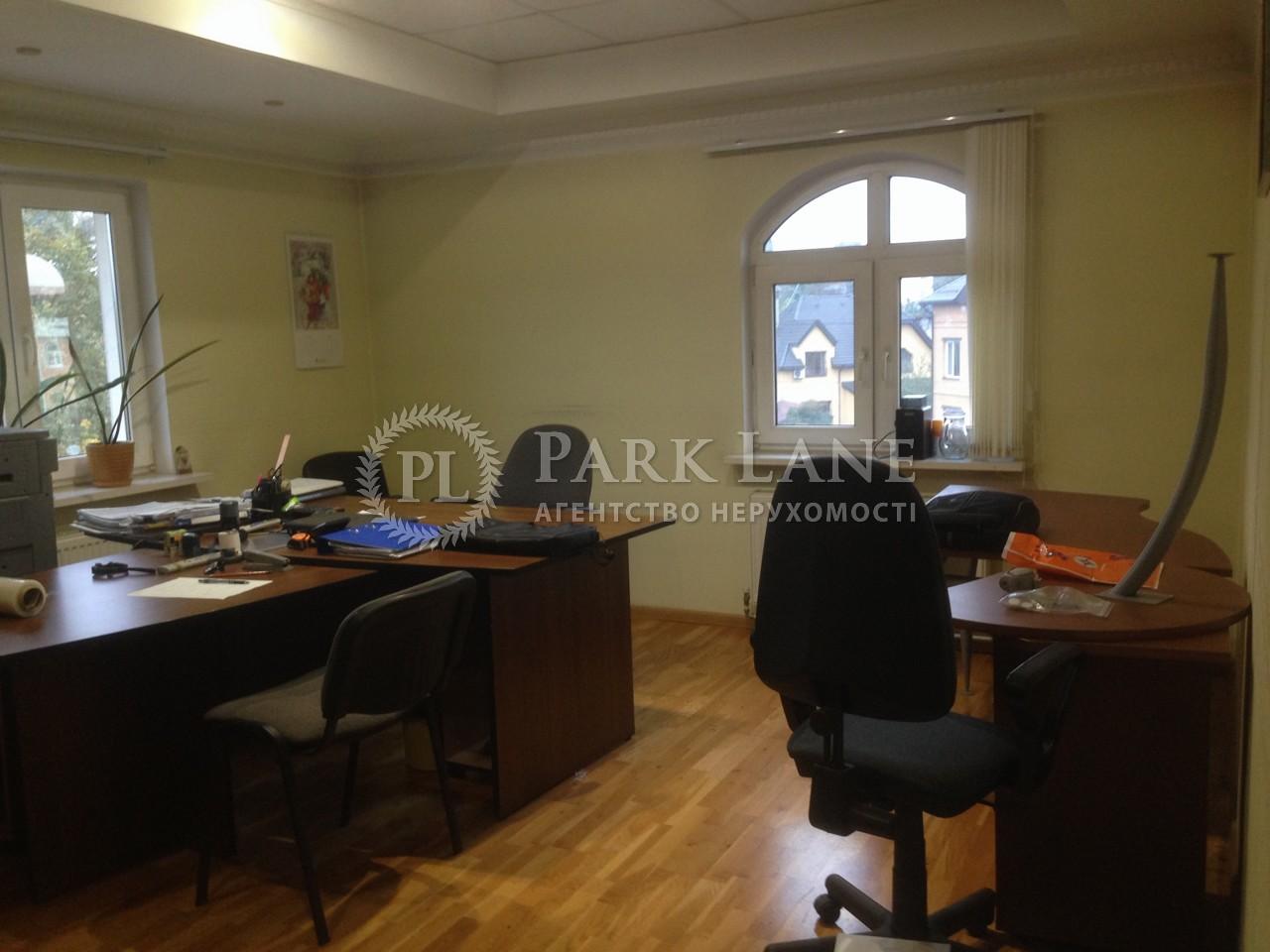 Офис, ул. Стеценко, Киев, Z-490577 - Фото 6