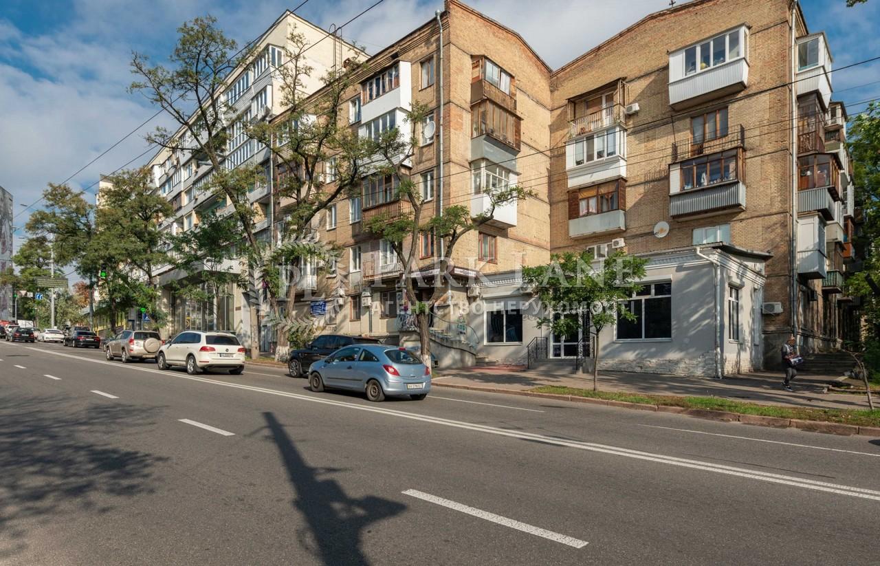 Квартира ул. Бастионная, 3/12, Киев, Z-110301 - Фото 1