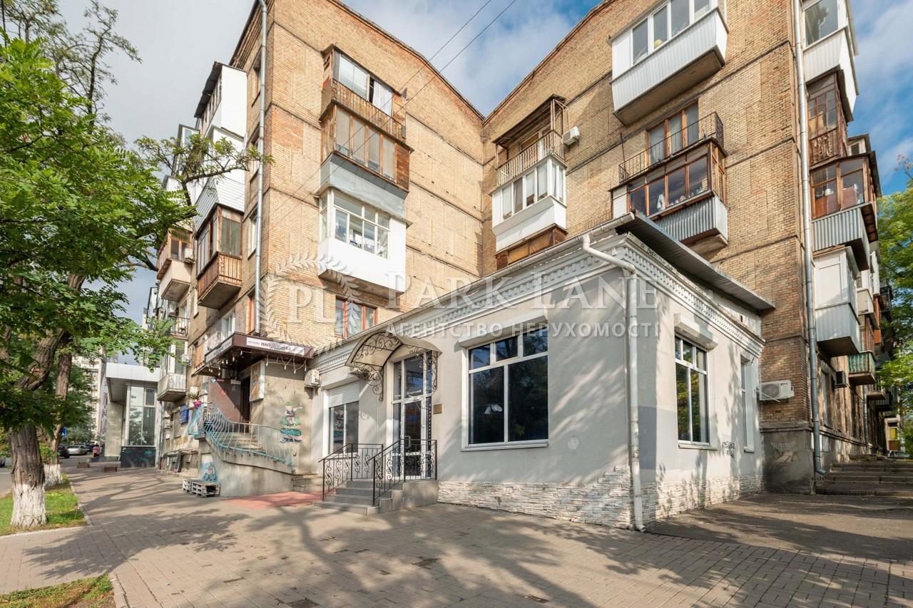 Квартира ул. Бастионная, 3/12, Киев, Z-110301 - Фото 3