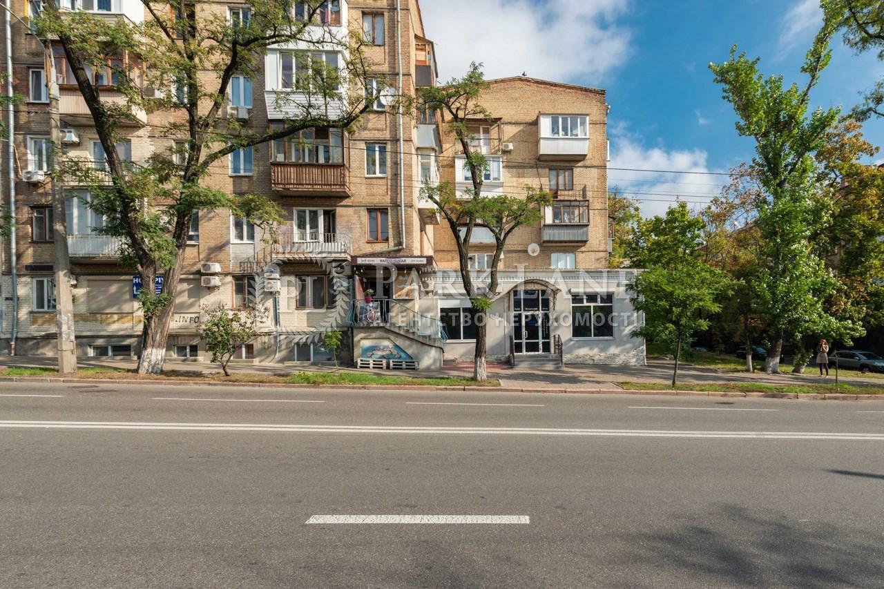 Квартира ул. Бастионная, 3/12, Киев, Z-110301 - Фото 2