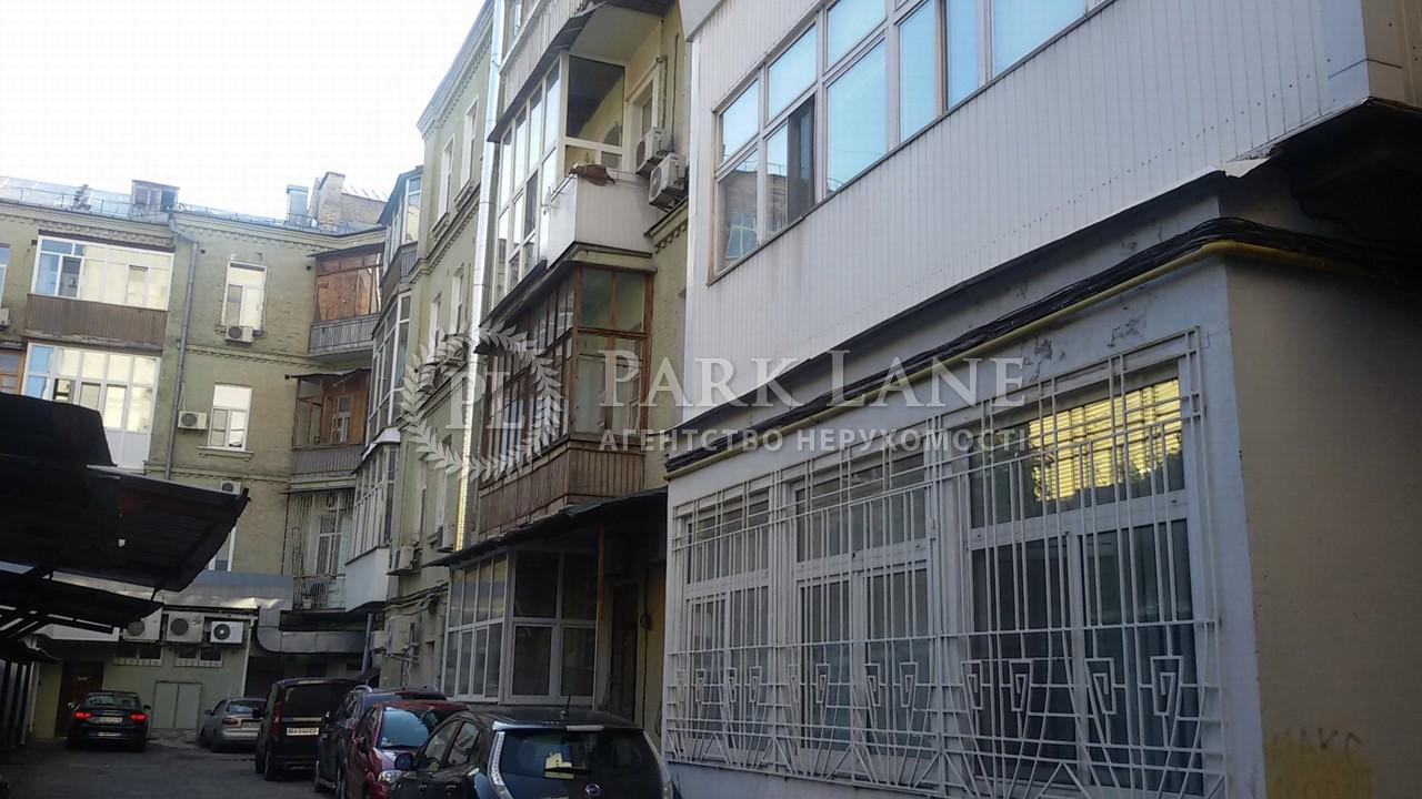 Офис, ул. Франко Ивана, Киев, Z-1065408 - Фото 5