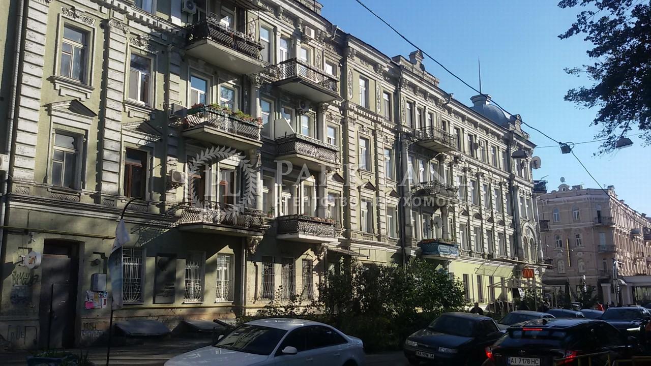 Офис, ул. Франко Ивана, Киев, Z-1065408 - Фото 4
