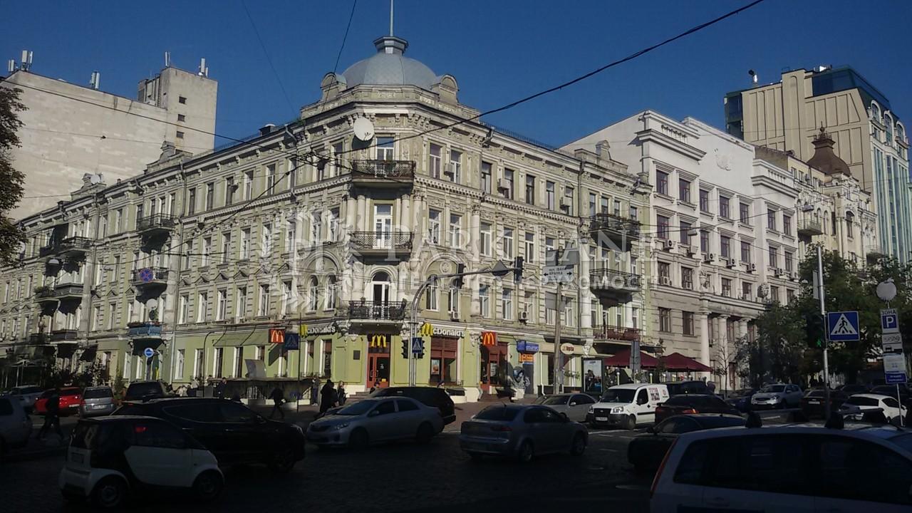 Офис, ул. Франко Ивана, Киев, Z-1065408 - Фото 3