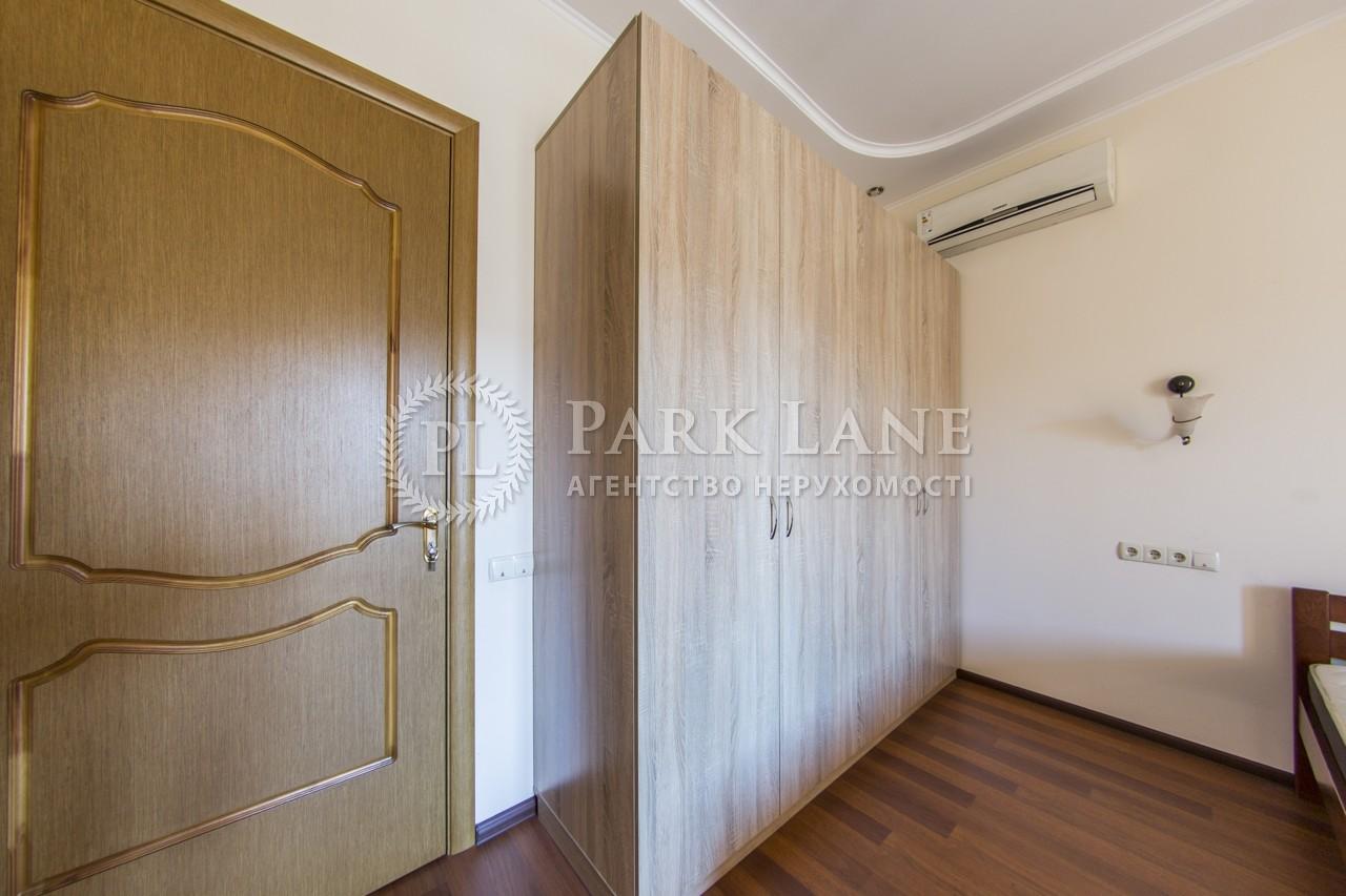 Квартира ул. Почайнинская, 70, Киев, R-3574 - Фото 8