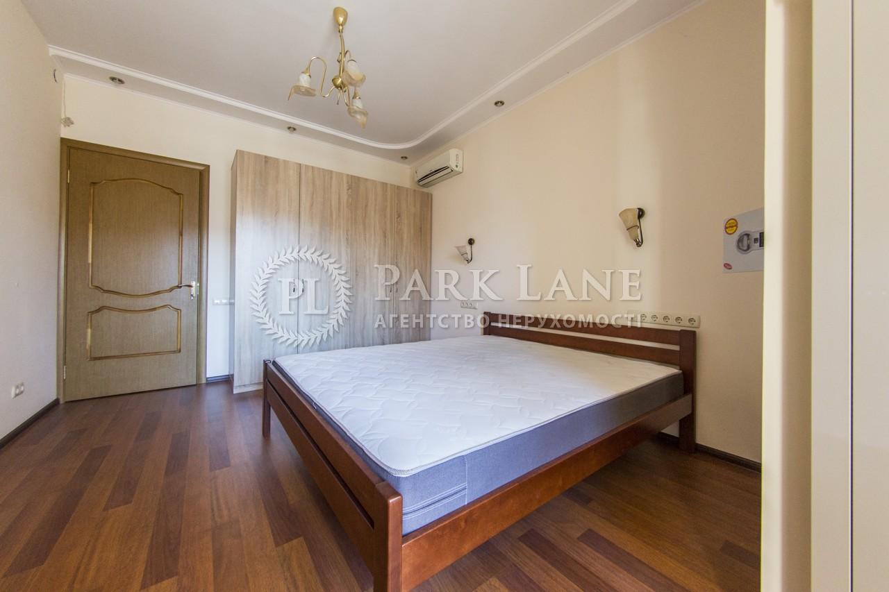 Квартира ул. Почайнинская, 70, Киев, R-3574 - Фото 7
