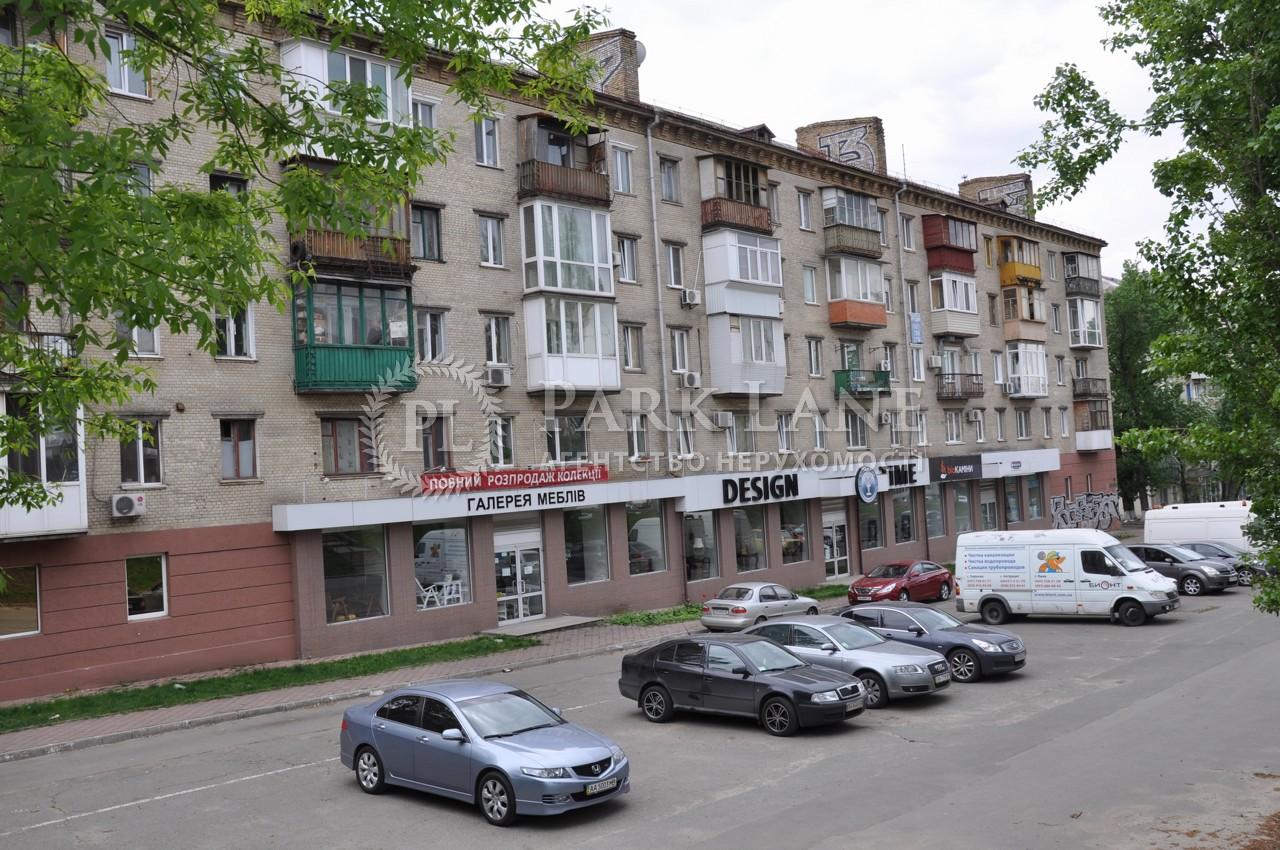 Нежитлове приміщення, B-97291, Дружби Народів бул., Київ - Фото 1