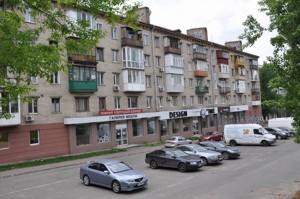 Коммерческая недвижимость, B-53296, Дружбы Народов бульв., Печерский район