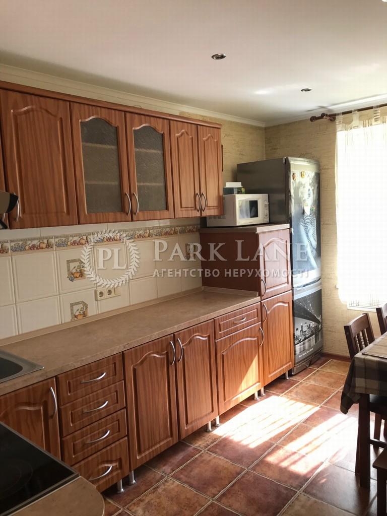Квартира ул. Бойчука Михаила (Киквидзе), 34а, Киев, Z-1125883 - Фото 16