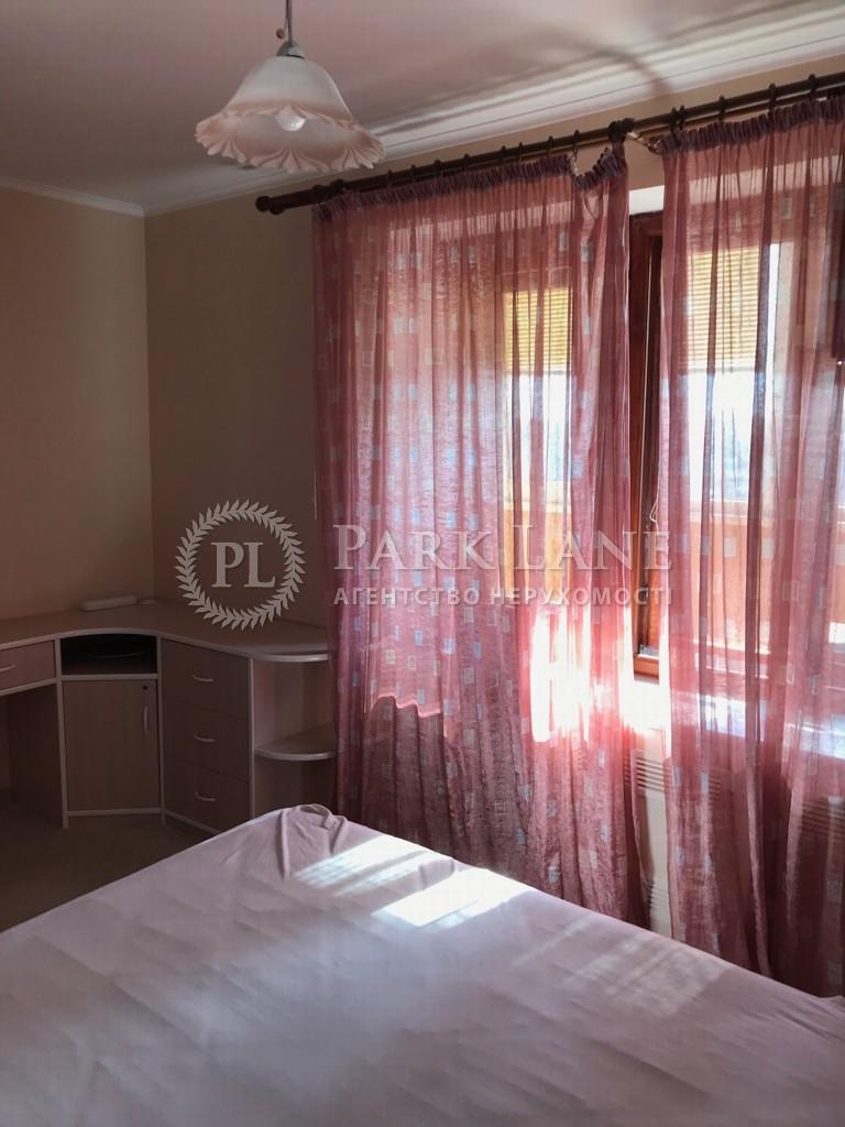 Квартира ул. Бойчука Михаила (Киквидзе), 34а, Киев, Z-1125883 - Фото 9