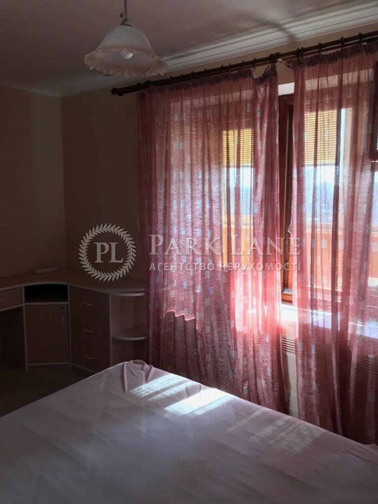 Квартира ул. Бойчука Михаила (Киквидзе), 34а, Киев, Z-1125883 - Фото 10