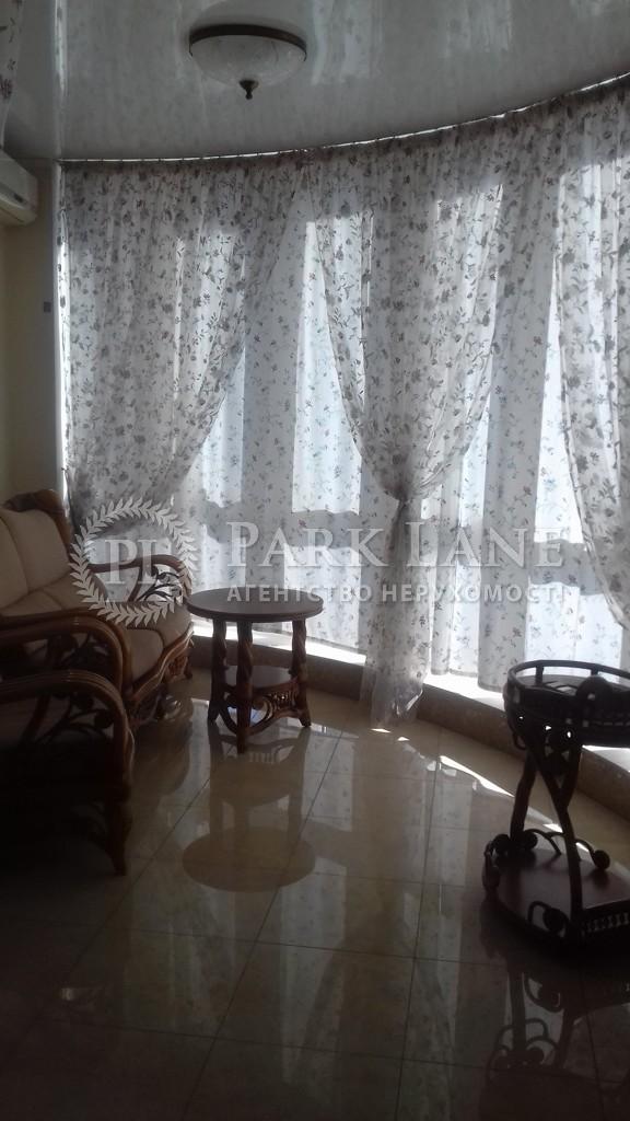 Квартира ул. Митрополита Андрея Шептицкого (Луначарского), 10, Киев, K-26971 - Фото 6