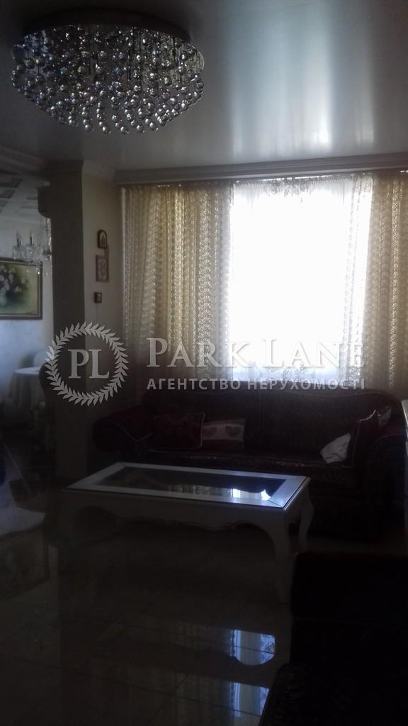 Квартира ул. Митрополита Андрея Шептицкого (Луначарского), 10, Киев, K-26971 - Фото 7