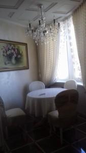 Квартира K-26971, Митрополита Андрея Шептицкого (Луначарского), 10, Киев - Фото 13