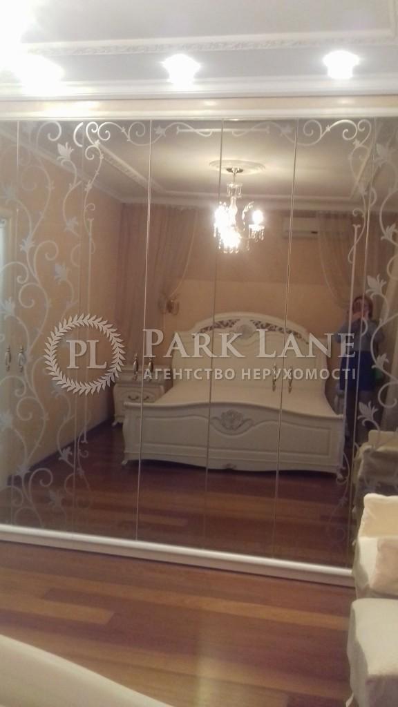 Квартира ул. Митрополита Андрея Шептицкого (Луначарского), 10, Киев, K-26971 - Фото 10