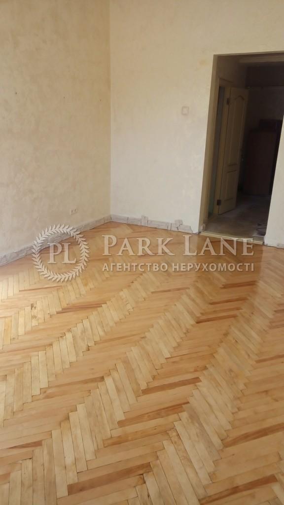 Квартира ул. Сечевых Стрельцов (Артема), 12, Киев, R-20530 - Фото 9