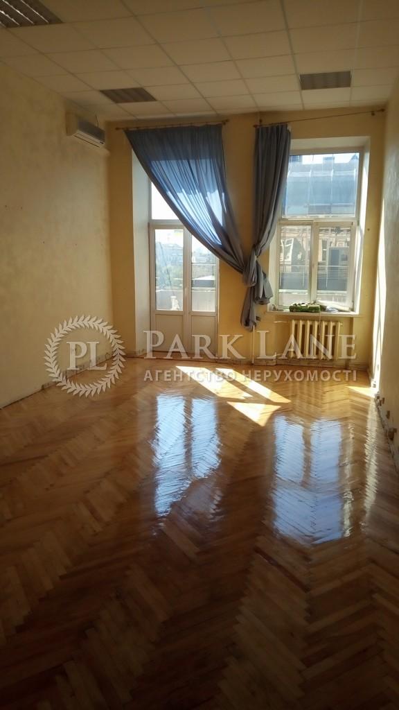 Квартира ул. Сечевых Стрельцов (Артема), 12, Киев, R-20530 - Фото 5