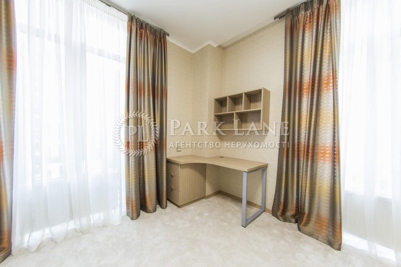Квартира I-29119, Иоанна Павла II (Лумумбы Патриса), 6/1, Киев - Фото 21
