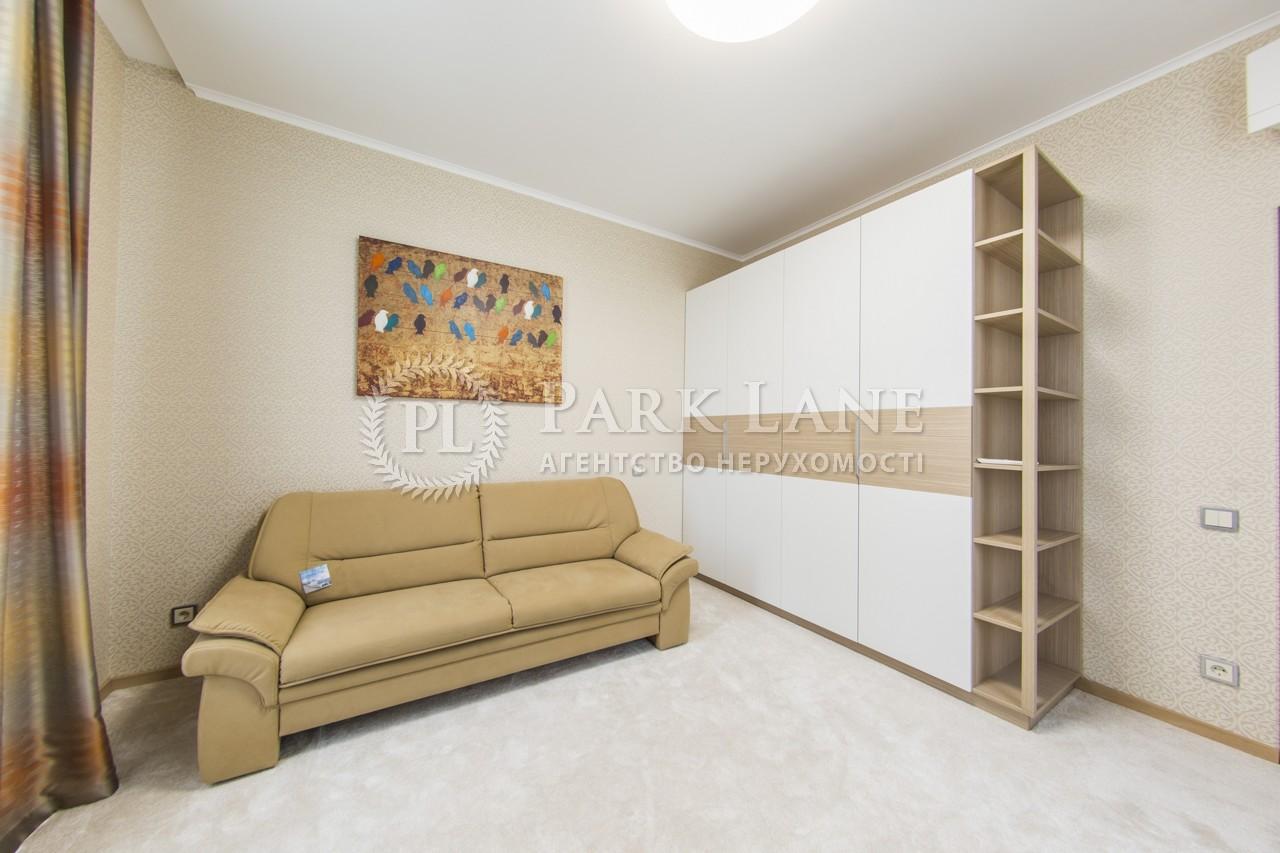 Квартира I-29119, Иоанна Павла II (Лумумбы Патриса), 6/1, Киев - Фото 22
