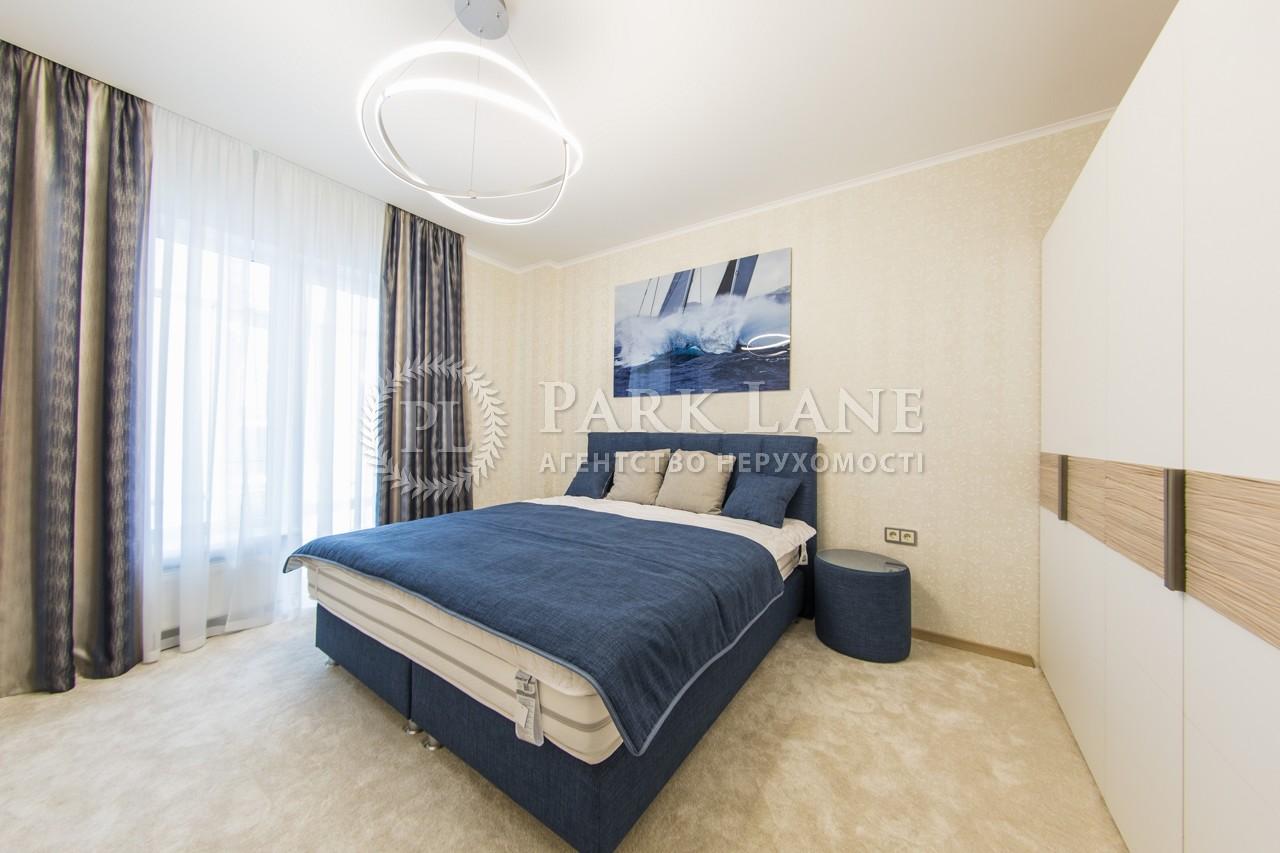 Квартира I-29119, Иоанна Павла II (Лумумбы Патриса), 6/1, Киев - Фото 17