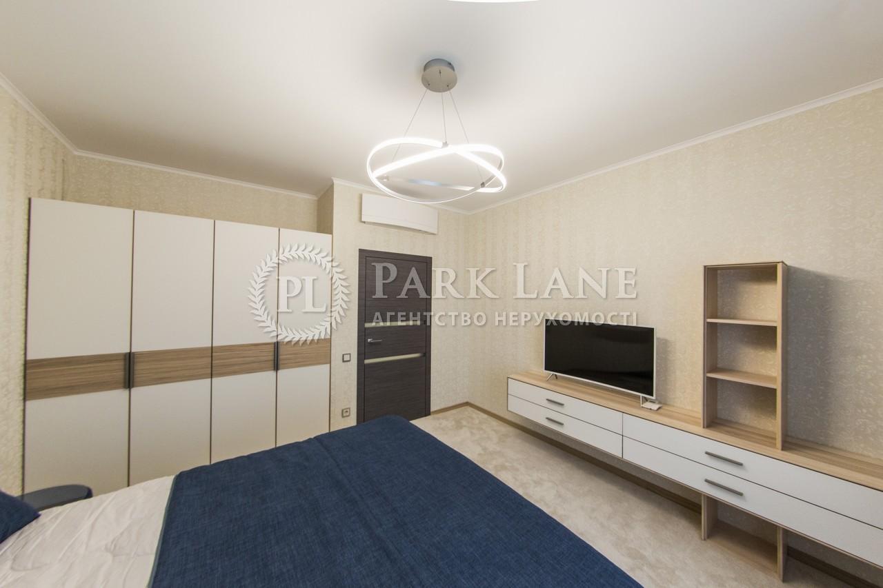 Квартира I-29119, Иоанна Павла II (Лумумбы Патриса), 6/1, Киев - Фото 19