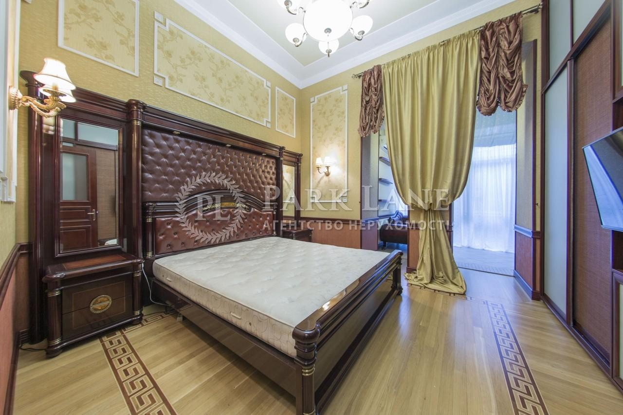 Квартира ул. Заньковецкой, 7, Киев, I-12060 - Фото 11