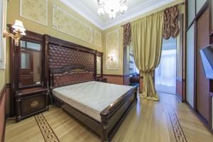 Квартира I-12060, Заньковецкой, 7, Киев - Фото 12